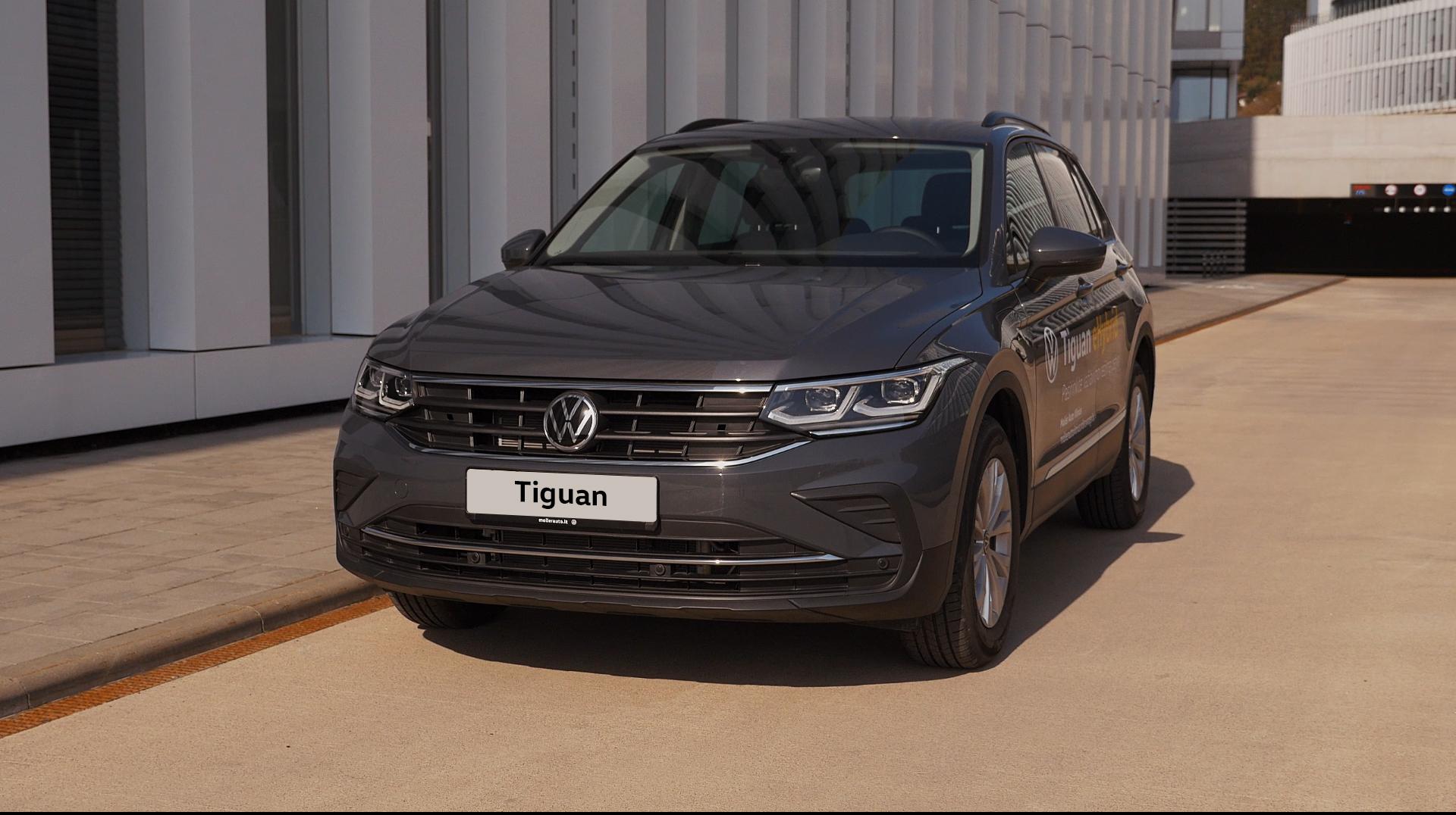 Volkswagen Tiguan eHybrid 1.4 TSI 245AG DSG